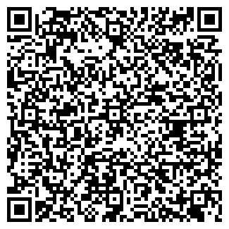 QR-код с контактной информацией организации СУ № 130