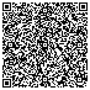 QR-код с контактной информацией организации ТЕРСКИЙ ПЛЕМЕННОЙ КОННЫЙ ЗАВОД