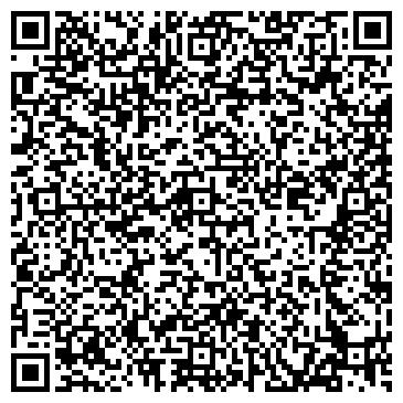 QR-код с контактной информацией организации ВОЛНА КОЛЛЕКТИВНОЕ ПРЕДПРИЯТИЕ