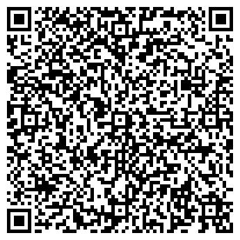 QR-код с контактной информацией организации КАВ-ТРАНС, ЗАО