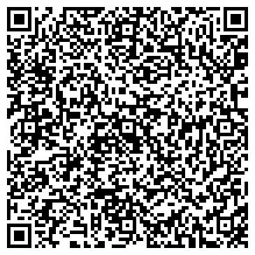 QR-код с контактной информацией организации ИП МУЩЕНКО А.В. ТАКСИ КРУИЗ