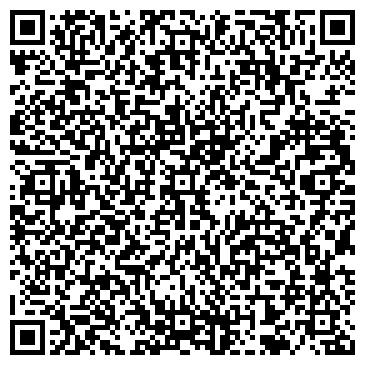 QR-код с контактной информацией организации ПОДГОРНЫЙ КОЛЛЕКТИВНОЕ ПРЕДПРИЯТИЕ