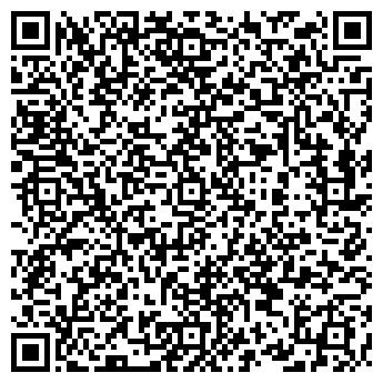 QR-код с контактной информацией организации КАВМИНЛИФТ, ООО