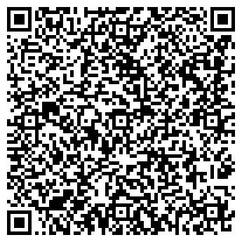 QR-код с контактной информацией организации ЭРА ВОДОЛЕЯ, ООО