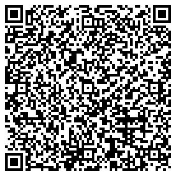 QR-код с контактной информацией организации ЖИЛЬЕ-КОМФОРТ ФИРМА