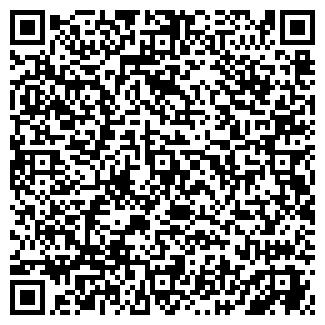 QR-код с контактной информацией организации КАВМИНВОДЫ, ЗАО