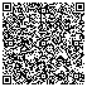 QR-код с контактной информацией организации ГПС МЧС РФ