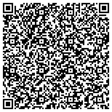 QR-код с контактной информацией организации ПОДРАЗДЕЛЕНИЕ СЛУЖБЫ СУДЕБНЫХ ПРИСТАВОВ