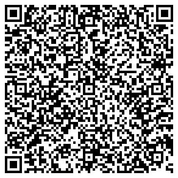 QR-код с контактной информацией организации СЕВКАВСТРОЙСЕРВИС, ООО