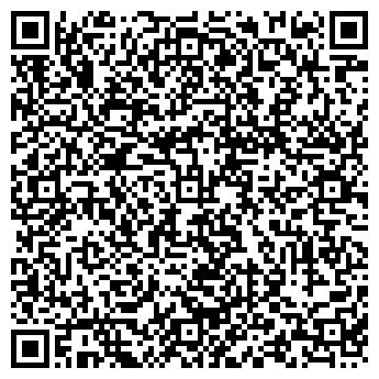 QR-код с контактной информацией организации ШПАКОВСКИЙ ХЛЕБОЗАВОД