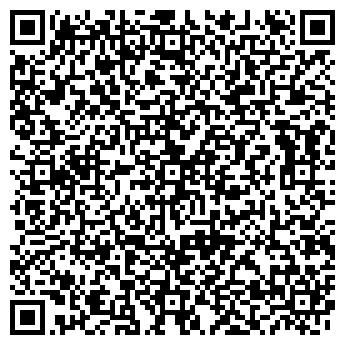 QR-код с контактной информацией организации СТРОЙКОН-2, ОАО