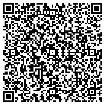 QR-код с контактной информацией организации МОЗДОКСКИЙ ПИВЗАВОД