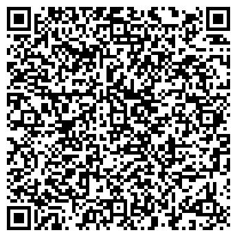 QR-код с контактной информацией организации № 2 ЖЭУ, МУП