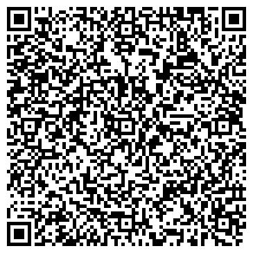 QR-код с контактной информацией организации СТОМАТОЛОГИЧЕСКАЯ КЛИНИКА XXI ВЕКА