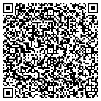 QR-код с контактной информацией организации МАГАЗИН-САЛОН ОРБИТА