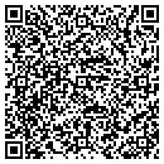 QR-код с контактной информацией организации НАТТАН, ООО