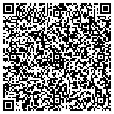 QR-код с контактной информацией организации КОМСОМОЛЕЦ САНАТОРИЙ ДЛЯ ПОДРОСТКОВ