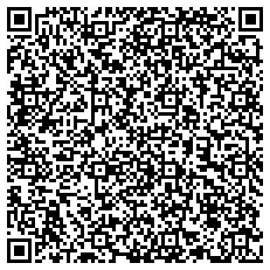 QR-код с контактной информацией организации КАБАРДИНО-БАЛКАРСКИЙ РЕСПУБЛИКАНСКИЙ ПОТРЕБСОЮЗ