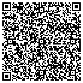 QR-код с контактной информацией организации ТЕМРЮК ООО ФИРМА