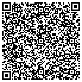 QR-код с контактной информацией организации ДОБРЫЙ СТИЛЬ