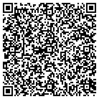 QR-код с контактной информацией организации СИРИУС ООО КОМПАНИЯ