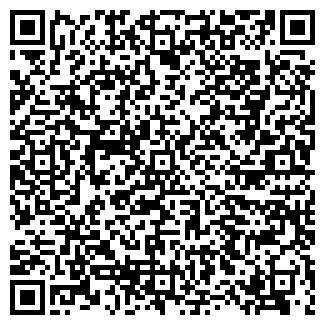 QR-код с контактной информацией организации ЭКСИЛАНС