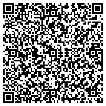 QR-код с контактной информацией организации АРХИВНАЯ СЛУЖБА