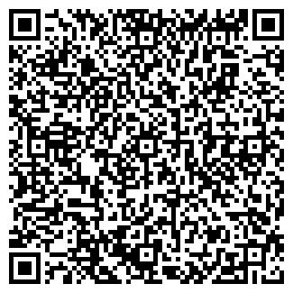 QR-код с контактной информацией организации ЛУНА, ООО
