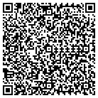 QR-код с контактной информацией организации ADMASTER