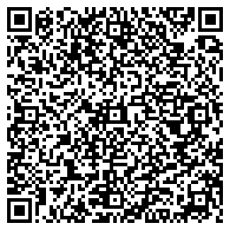 QR-код с контактной информацией организации ШАГ ФИРМА