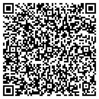 QR-код с контактной информацией организации РИ-ТИМ