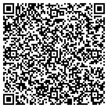QR-код с контактной информацией организации ЭЛЬБРУС ИЗДАТЕЛЬСТВО
