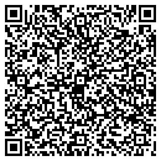 QR-код с контактной информацией организации МЕЛИВА