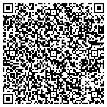 QR-код с контактной информацией организации АЙЫЛ ОКМОТУ ОТРАДНЕНСКИЙ