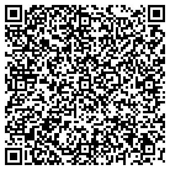 QR-код с контактной информацией организации РАДИО-АЛДАН