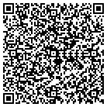 QR-код с контактной информацией организации ЭЛЬБРУС, ОАО