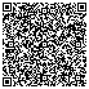 QR-код с контактной информацией организации ДОРОЖНОЕ МП