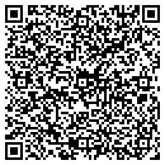 QR-код с контактной информацией организации ГОЛУБЫЕ ЕЛИ