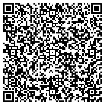QR-код с контактной информацией организации ДОЛИНА НАРЗАНОВ ПАНСИОНАТ
