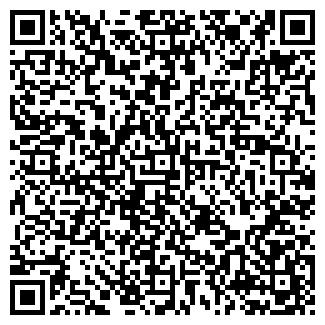 QR-код с контактной информацией организации № 27 ЭССН