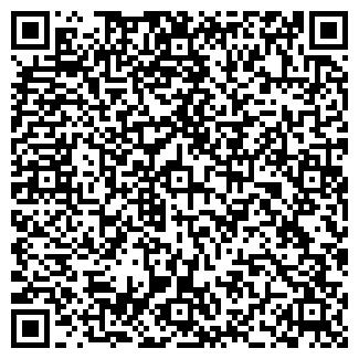QR-код с контактной информацией организации № 35 НУР