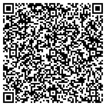 QR-код с контактной информацией организации ГАРА-СУУ ФИРМА