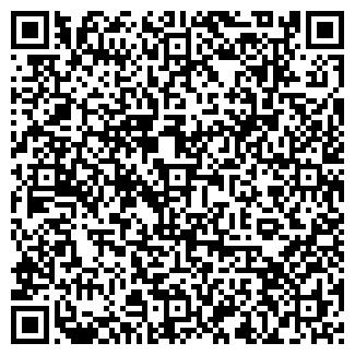 QR-код с контактной информацией организации ФАРМЕД, ООО