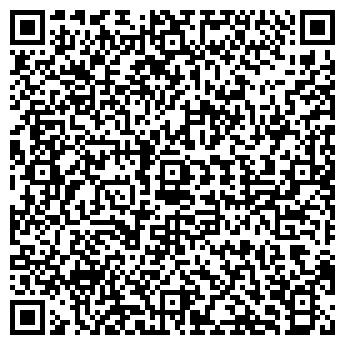 QR-код с контактной информацией организации АДАМЕЙ, ООО