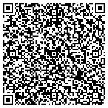 QR-код с контактной информацией организации ОФИС И ДОМ ТОРГОВЫЙ САЛОН