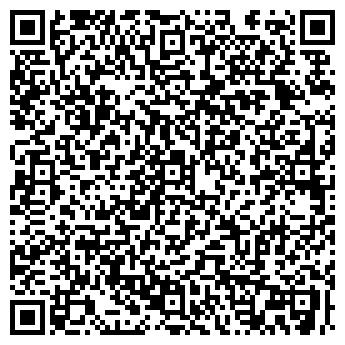 QR-код с контактной информацией организации ЭЛИТА ЛАС 999, ООО