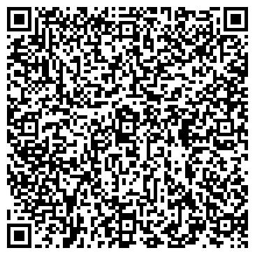 QR-код с контактной информацией организации ВОДОКАНАЛ МП ПРОИЗВОДСТВЕННОЕ УПРАВЛЕНИЕ