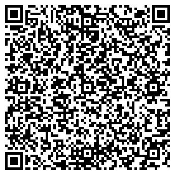 QR-код с контактной информацией организации НАЛКОМ, ООО