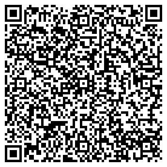 QR-код с контактной информацией организации НОРА ФИРМА