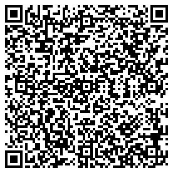 QR-код с контактной информацией организации ОТРАДНЕНСКОЕ